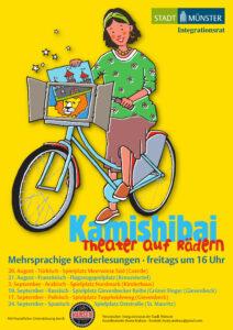 Plakaz Lesungen für Kinder